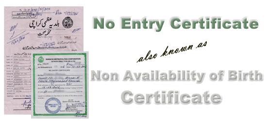 Birth certificate nadra best design sertificate 2017 nadra birth certificate form sle and requirements yadclub Images